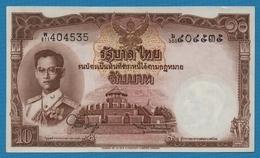 THAILAND  10 Baht ND (1955)Serie W611 404535   KM# 76d - Thailand