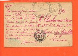 Militaire - Trésor Et Poste - Bureau Du Vaguemestre - Rhine Army - Sellos Militares Desde 1900 (fuera De La Guerra)