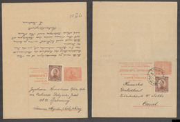 SERBIA. 1923 (21 Dec). Novi Becej - Germany, Cassel. 50 Para Red Doble Stat Card 1 Dinar Stamp Adtl Cds. VF Used. Scarce - Serbia