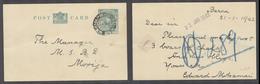 BC - Basutoland. 1942 (21 Jan). Berea - Morija. 1/2d Green KGV Stat Card, Maseru South Africa Cds. VF. - Non Classificati