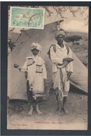 ETHIOPIE Dirré-Daoua, Boys Arabes Ca 1910 OLD  POSTCARD - Ethiopia