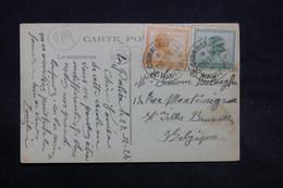 CONGO BELGE - Oblitération Maritime Sur Carte Postale Pour La Belgique En 1924 - L 28337 - Congo Belge