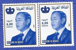 MAROC ROI HASSAN II 2 TIMBRES ATTACHÉS   NEUFS - Morocco (1956-...)