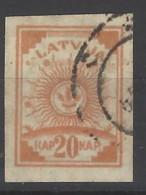 Lettonia - 1919 - Usato/used - Stemma - Mi N. 10 - Lettonia