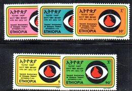 ETP200 - ETIOPIA 1976 ,  Yvert  N. 789/793 *** MNH RIVOLUZIONE - Etiopia
