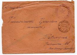 YUGOSLAVIA, SERBIA, WW2, PARTIZAN MAIL 12.10.1945 ZABARI TO PETROVGRAD - 1945-1992 Socialist Federal Republic Of Yugoslavia