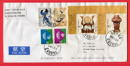 China 2004   Cover, - 1949 - ... People's Republic