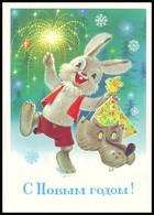USSR, 1984. HAPPY NEW YEAR! BUNNY WITH WOLF MASK. Artist V. ZARUBIN. Unused Postal Stationery Card - Nieuwjaar