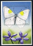 Bloc Sheet Insectes Papillons Insects Butterflies  Neuf  MNH ** Tanzanie Tanzania 1999 - Papillons