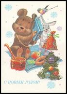 USSR, 1985. HAPPY NEW YEAR! TEDDY BEAR AND BUNNY WITH PRESENTS. Artist V. ZARUBIN. Unused Postal Stationery Card - Nieuwjaar