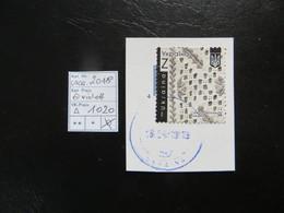 """2018  """" Sondermarke """"  Auf Ausschnitt, Violett Gestempelt    LOT 1020 - Ukraine"""