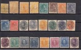 Venezuela Timbres Fiscaux  : Fiscal Stamp 24 Values - Venezuela