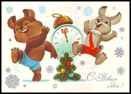 USSR, 1984. HAPPY NEW YEAR! TEDDY BEAR AND BUNNY, MIDNIGHT ON A CLOCK. Artist V. ZARUBIN. Unused Postal Stationery Card - Nieuwjaar