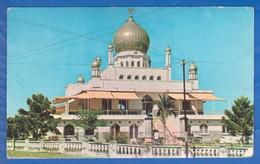 Indonesien; Suhada Mosque Al Djocjakarta; Central Djawa - Indonesien