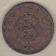 Japon. 1 Sen Yr.14 (1881) Y# 17.2 - Japan