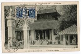 CPA    EXPOSITION COLONIALE INTERNATIONALE   PARIS 1931    INDOCHINE     PAVILLON DE L ANNAM - Exhibitions
