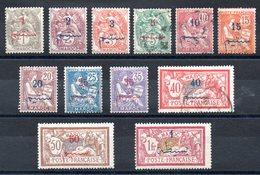 MAROC - YT N° 25 à 36 - Neufs * / Obl - Cote: 81,10 € - Unused Stamps