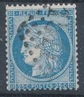 N°60 TYPE II VARIETE POSITION MARQUER AU VERSO. - 1871-1875 Cérès