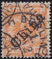 Deutsches  Reich   China   .   Michel    .   5  I     .       O       Gebraucht - Deutsche Post In China