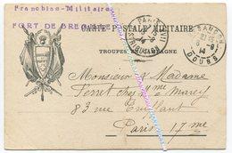 25 BESANÇON / CPFM / 1914 / TAMPON / CACHET / FORT BREGILLE / FRANCHISE MILITAIRE / - Besancon