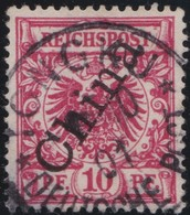 Deutsches  Reich   China   .   Michel    .  3 II    .       O       Gebraucht - Bureau: Chine
