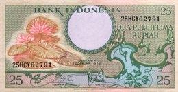 Indonesia 25 Rupiah, P-67 (1959) - UNC - Indonesia
