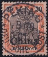 Deutsches  Reich   China   .   Michel    .  20     .       O       Gebraucht - Deutsche Post In China