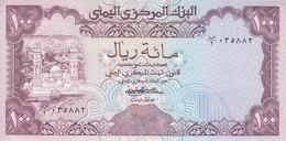 YEMEN 100 RIAL 1979 P-21 Sig/6 SANABANI AU-UNC */* - Jemen