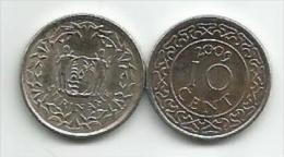 Surinam Suriname 10 Cent Cents 2009. High Grade - Suriname 1975 - ...