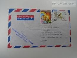 E0014   Cover Sri Lanka  ZOO Dahlwala  1987  To ZOO Frankfurt Am Main - Sri Lanka (Ceylan) (1948-...)