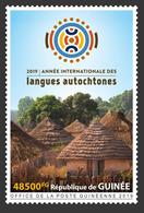 GUINEA 2019 - Indigenous Languages, 1v. Official Issue - Languages
