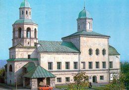 1 AK Russland Russia * Ein Kloster (früher) In Der Stadt Smolensk - Heute Ein Museum * - Russie