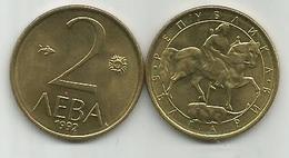 Bulgaria 2 Leva 1992. - Bulgaria
