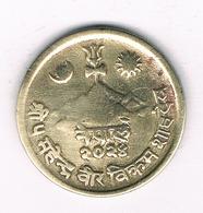 10 PAISE 1967 NEPAL /3823/ - Népal