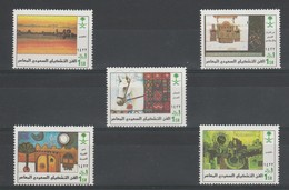 MODERN ART  COMPLETE SET GOOD LOT  Saudi Arabia ALL MINT NH COLLECTION ITEM - Saudi Arabia
