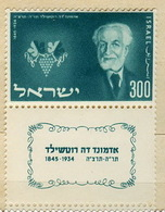 Israel Rothschild 1954 - Unused Stamps (with Tabs)