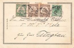 Chine China 1901 Kiautschou Carte Postale Avec Affranchissement Mixte Diedrichstein Timbre Timbres Comptoir Allemand - Chine