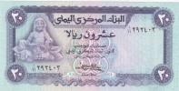 YEMEN 20 RIAL 1983 P-19a Sig/7 Sanabani UNC CV$25 */* - Yemen