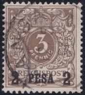 Deutsches  Reich  Ost Afrika     .   Michel    .    1          .       O       Gebraucht - Kolonie: Deutsch-Ostafrika