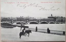 Russia 1906 St Petersbourg - Russia
