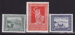 Kingdom Of Yugoslavia 1931 Mi 225-227 Unveiling Of The Paris Monument, MNH** LUX - 1931-1941 Royaume De Yougoslavie