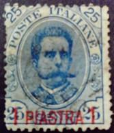 Crète La Canée Bureau Italie Italy Italia Surchargé Overprint Soprastampati 1 PIASTRA 1900 Yvert 1 O Used Usato - 11. Auslandsämter