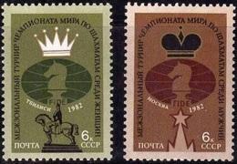 1982  Mi.5209-10 (**) - 1923-1991 URSS