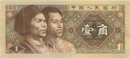 CHINE BILLET 1 YI JIAO ZHONGGUO RENMIN YINHANG - Chine