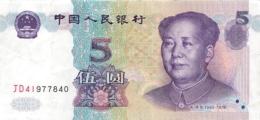 BILLET CHINE 5  ZHONGGUO RENMIN YINHANG 1999 - Chine