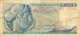 BILLET  GRECE 50 ANNEE 1964 - Grèce