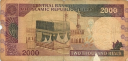 BILLET IRAN  2000  TWO THOUSAND RIALS - Iran