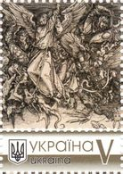 Ukraine 2019, Painting, A. Durer, 1v - Ucrania
