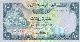 YEMEN 10 RIAL 1981 P-18a Sig/ 5 Abd Elghani AU-UNC */* - Yemen