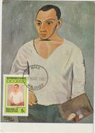 Carte-Maximum MALDIVES N° Yvert 863 (PICASSO) Obl Sp 1er Jour (Ed Nomis) - Malediven (1965-...)